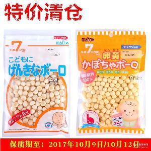 袋 前田卵黄75g 健康小馒头88g 正规进口 日本 特价