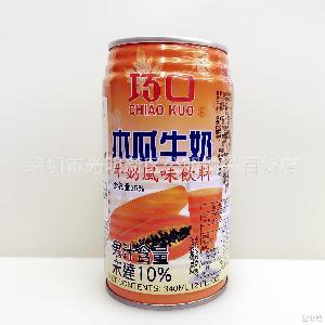 台湾进口 批发 巧口木瓜牛奶340ml*24罐/箱
