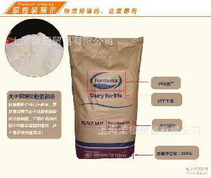 批发光明乳业新西兰原装进口NZMP恒天然脱脂奶粉25kg/大袋包邮