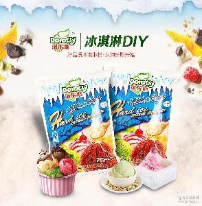 批发 多种口味可选自制冰激凌粉1KG*12包/件 淘乐斯硬冰淇淋粉