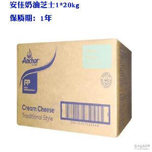 安佳奶油芝士20kg 奶油干酪奶酪新西蘭原裝進口烘焙原料正品