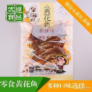 海產零食即食魚黃花魚即食小黃魚袋裝魚香酥小黃魚海產品零食批發