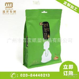 免費拿樣 廣東廠家定做鋁箔復合棗糕平底自立拉骨八邊封袋