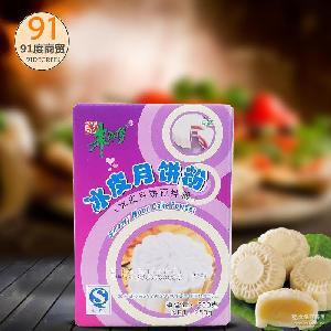 朱师傅冰皮粉 冰皮月饼粉预拌粉中秋月饼原料水晶皮烘焙原料250g