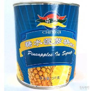 批发销售 正品成吉糖水菠萝块罐头3kg原装 糖水菠萝罐头