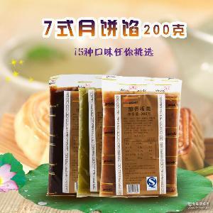 環宇國輝 7式月餅餡料200克 蓮蓉板栗紫薯老五仁月餅餡烘焙材料