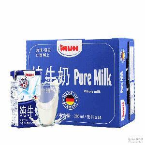 德國進口 MUH甘蒂牧場牧牌部分脫脂低脂全脂純牛奶200ml*24/箱