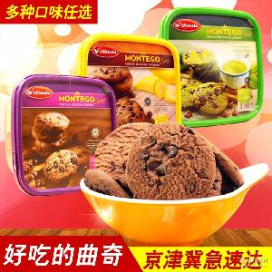 可可乐巧克力曲奇饼干225克 多口味任选 印尼进口零食品 甜点心