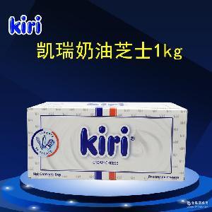 芝士蛋糕烘焙材 奶油奶酪奶油干酪 法国进口 KIRI凯瑞奶油芝士1kg