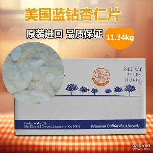 美国进口 烘焙材料 扁桃仁片 纯杏仁片 蓝钻杏仁片 纯巴旦木片