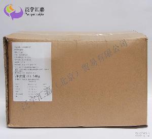 批發供應 馬卡龍專用特細杏仁粉去皮扁桃仁粉11.34kg