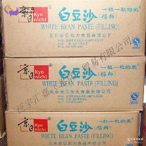 京日白豆沙 5000g 批發供應烘焙餡料 月餅湯圓面包夾心用餡料