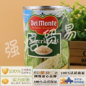 蔬菜罐头开胃菜 地扪酸卷心菜411g 美国原装进口 地扪酸椰菜