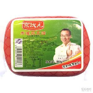 批发京状元三文治香肠肉灌肠火腿390g早方火腿餐饮 一件代发