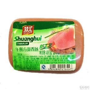 批发双汇午餐方腿香肠400g火腿切片餐饮火锅酒店专用一件代