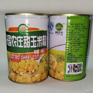 420g 可大量批发 甜玉米粒 寿司料理披萨 利国农庄甜玉米粒罐头