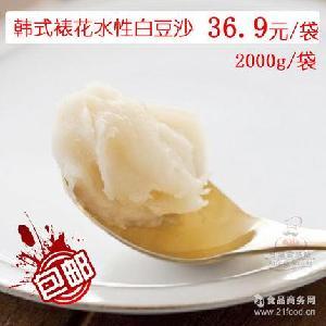 烘焙月饼原料出口日本白豆沙馅(水性)韩国韩式裱花馅料2000克