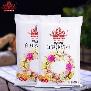 顺南牌白豆沙馅料 韩式裱花馅 烘焙原料250克 白豆沙馅料蛋糕裱花