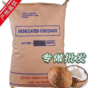椰蓉印尼進口全脂椰蓉烘焙專用椰蓉