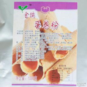 金瑞 脆皮粉蛋卷原料包郵 蛋卷粉1kg 甜筒粉 脆皮甜筒預拌粉