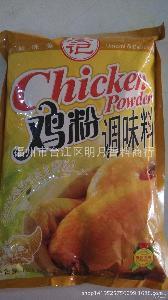 经销安记鸡粉 批发安记系列餐饮 调味品厨师专用天然香辛料