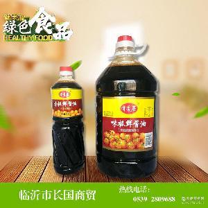 厨房餐饮 调味品 厂家代理 有香居大豆酿造味极鲜酱油