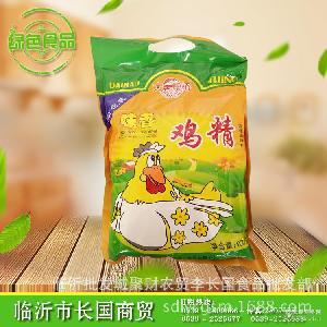 炒菜烹饪调料 量大从优 900g大桥味香鸡精 烹饪调料 味美鲜香