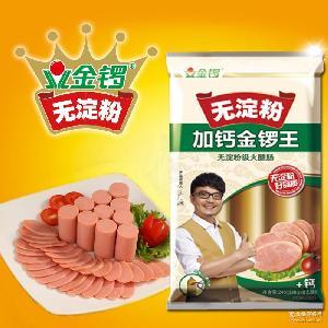 金锣无淀粉加钙金锣王38g*10支 肉类零食 即食香肠整箱 火腿肠