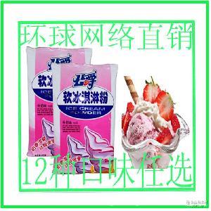 哈根达斯雪糕粉原料 包邮 1000g公爵(牛奶)冰激凌粉软冰淇淋粉
