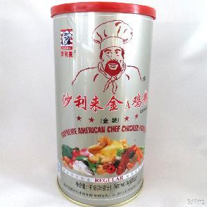 雞肉味調味品 沙利來美國廚師雞粉(金裝) 濃縮雞粉1000克