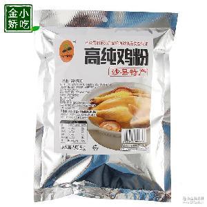 调味料味美汤鲜沙县特产量大从优 厂家直销高锦记品高纯鸡粉908g