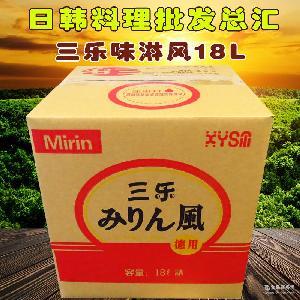 三樂味淋風18L軟皮桶裝日本料理調味液壽司店廚房用料酒清酒批發