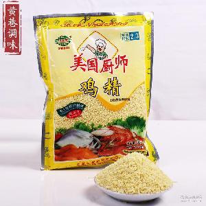 三爱思提鲜煲汤鸡精 复合固体调味料 新配方厨房调味品量大从优