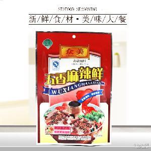 火鍋調料 眾美五香麻辣鮮 躍龍調味品 40*150g 調味粉 在線批發