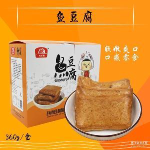 魚豆腐休閑食品包郵五香豆干零食小包裝豆制品小吃豆腐魚