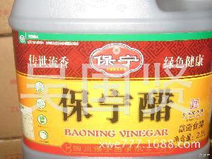 保宁醋 一级保宁醋 壶醋 2.5L*6规格 批发酸辣粉醋
