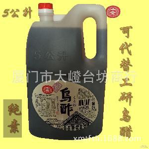 5L工研烏醋餐飲包裝 進口調味品批發 臺灣十全烏醋 替 代