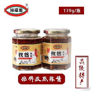 调味辣椒厂家直销微商爆款批发 湖南特产湘福园孜然辣椒酱139g