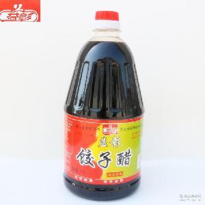 贴牌代加工招代理 红高粱酿造食醋 调味品批发 河北益彰饺子醋