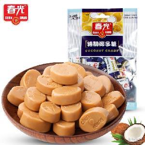 春光椰子糖特制椰子糖228g糖果硬糖喜糖零食 海南特产 批发 零售
