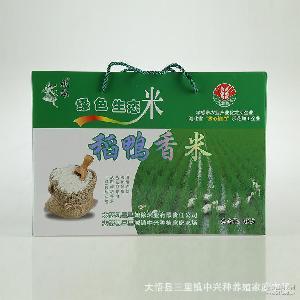 稻鸭香米绿色生态新鲜大米 大米批发5kg 礼盒装 鸭稻米 大悟特产