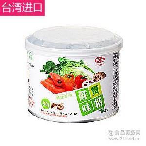 台湾进口调味品味王高鲜味精200g增鲜味精健康蔬菜味精厨房调味品