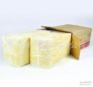 供應NZMP馬蘇里拉芝士 兩滴水馬蘇 新西蘭馬蘇奶酪2*10KG披薩專用