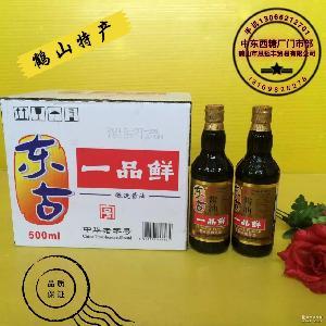 特级酱油生抽  酿造酱油 500ml/瓶东古一品鲜酱油 鹤山特产