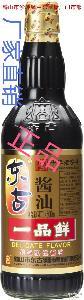 特级酱油生抽  酿造酱油 鹤山特产 500ml/瓶东古一品鲜酱油