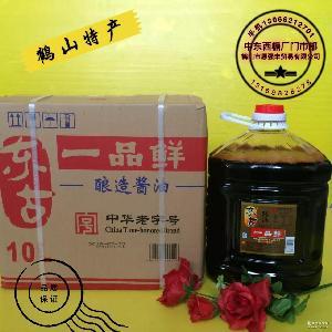 10L/罐东古一品鲜酱油  酿造酱油 鹤山特产 特级酱油生抽