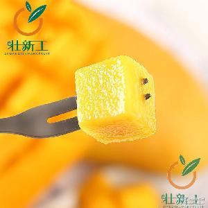 A级绿标认证 农台芒果产地包邮 送礼佳品 现摘新鲜芒果一件代发