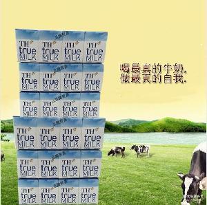 true milk德国纯牛奶甜味110ml*48盒牛奶默认原味 真品越南进口TH