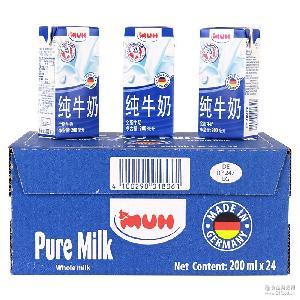 德国原装进口甘蒂牧场纯奶全脂灭菌牛奶200ml*24盒17年5月30
