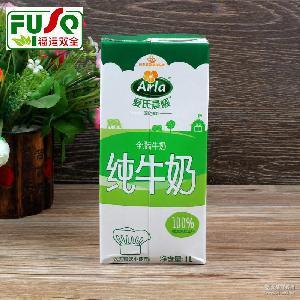 德国进口 烘焙西餐原料 咖啡烘焙早餐 Arla爱氏晨曦全脂纯牛奶 1L
